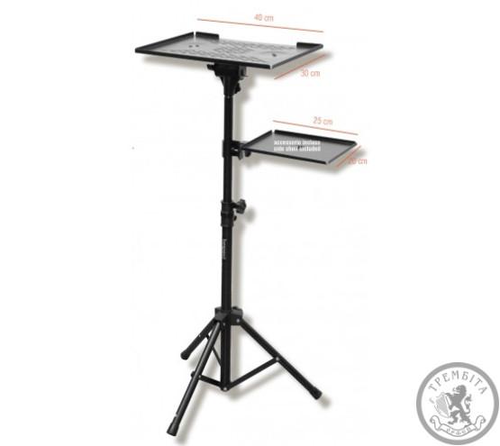 Підставка для ноутбука/проектора Bespeco LPS100