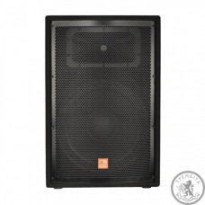 Maximum Acoustics CLUB.15