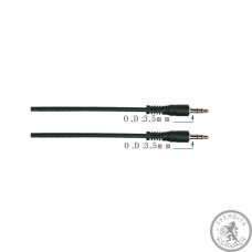 Патч- кабель SOUNDKING SKBB322