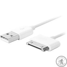 Кабель для синхронізації USB та Apple iPhone/iPad/iPod GC1650