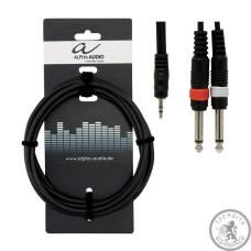 мікрофонний кабель Alpha Audio Basic 190.120