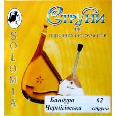 """Струни для Бандури """"Соломія"""""""
