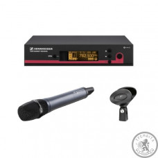 Радіосистема Sennheiser 135-G3-C-X